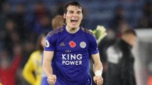 Защитник на Лестър отказал на Барса, когато играел във втора дивизия на Турция