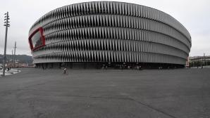 Билбао представя гаранции, за да е домакин на мачове от Евро 2020
