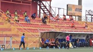 Футболът се завърна в Централна Америка