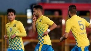 Боби Цонев загря за Хайдук с гол срещу Риека (видео)