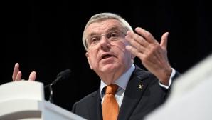 Томас Бах намекна за отмяна на Олимпиадата  в Токио