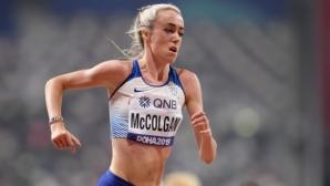 Макколган се надява да стане първата шотландска атлетка с 4 олимпиади