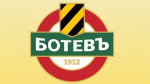 Ботев (Пловдив) определи треньорите в ДЮШ за идния сезон