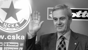 Почина бившият наставник на ЦСКА Луиджи Симони
