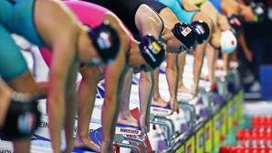LEN премести Европейското по плуване с месец, за да не се засече със Световното