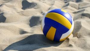 Волейболни ентусиасти откриват сезона на пясъка с приятелски турнир в София