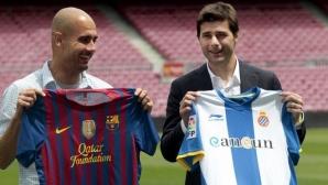 Ето защо Почетино отрязал Барселона през януари