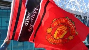 Манчестър Юнайтед съди създателите на известна футболна видеоигра