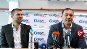 Братя Пулеви поздравиха българите със светлия празник
