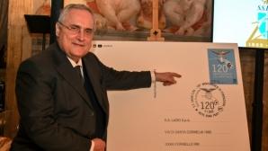 Думи на Лотито довели до разследване на Ювентус - Интер