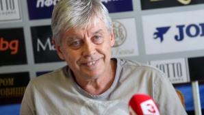 Емил Спасов: Да сте чули някой да е поел отговорност за нещо в Левски през последните години?