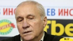 Стефан Аладжов: Левски е религия, а публиката винаги е била 12-ият играч
