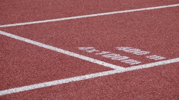 Чешката федерация по лека атлетика организира голям...