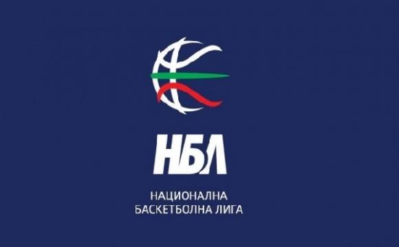 НБЛ взе решение за налагане на млади българи в...