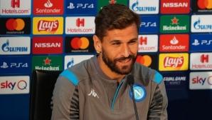 Атлетик Билбао може да вземе Йоренте срещу 2,5 млн. евро