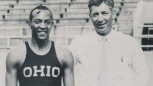 На този ден Джеси Оуенс поставя 4 световни рекорда за 45 минути