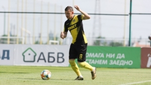 Ботев (Пловдив) приема Славия в контрола без публика