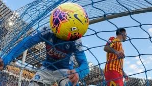 Футболисти и официални лица в Италия  се обявиха срещу следобедните  мачове