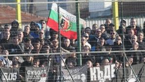 Жесток сблъсък между фенове на Локо (Пловдив) и полицаи – арестуваха петима