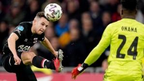 АЗ Алкмаар поиска мястото на Аякс в групите на Шампионската лига