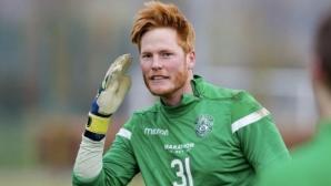 Трима футболисти напускат Хибърниън