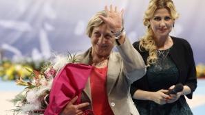 Легендарната Нешка Робева празнува рожден ден
