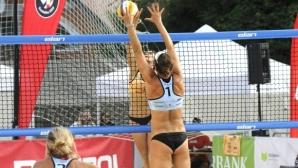 Плажният волейбол се завръща в Словения