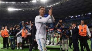 Преди 2 години Реал Мадрид вдигна най-тъжната ШЛ