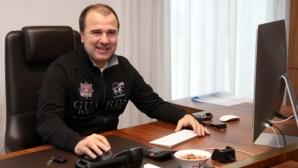 """Срещата между Найденов и тарторите на сектор """"Г"""" била в офиса на efbet"""