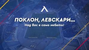 """Левски извади цифри и се поклони пред """"сините"""" фенове"""