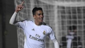 Ново попълнение на Реал направи първа тренировка с отбора