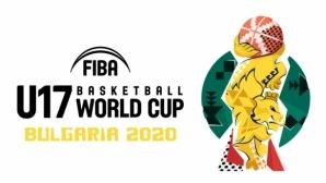 Световният шампион САЩ е против провеждането на СП за юноши U17 в София