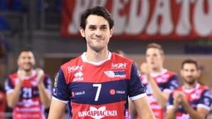 Драган Станкович ще играе в Модена