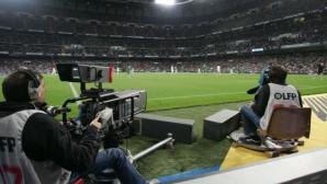 Мачовете от Ла Лига ще се излъчват безплатно в старческите домове в Испания