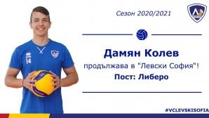 Дамян Колев вече е играч на Левски