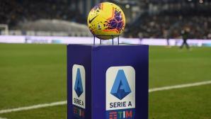 Шефът на италианския футбол: Някои не искаха да се играе, за да плащат заплати