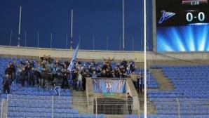 Руското първенство ще се поднови с присъствието на фенове