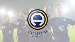 Шведското първенство вече има дата за своя старт