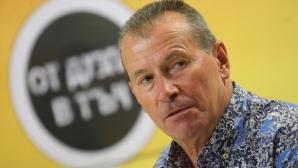 Майкъла с разкрития за Сираков, посъветва Левски да не го назначава за изп. директор (видео)