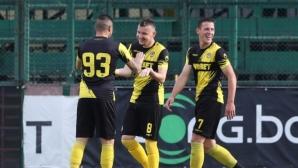 Ботев (Пловдив) 2:0 Славия (видео+снимки)