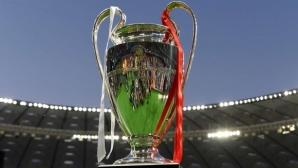 Финалът в Шампионската лига може да се изиграе в Лисабон
