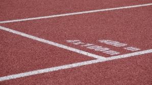 Чешката федерация по лека атлетика организира голям брой мини състезания в понеделник