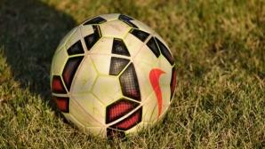 Футболното първенство на Узбекистан се подновява