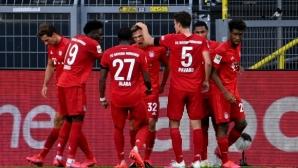 Футболистите на Байерн си намалиха заплатите