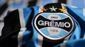 Атлетико Мадрид си върна халф от Гремио