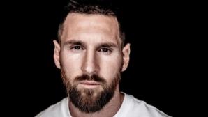 Меси: Нито футболът, нито животът ще бъдат същите