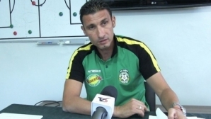 Добруджа ще играе шест контроли преди старта на Втора лига