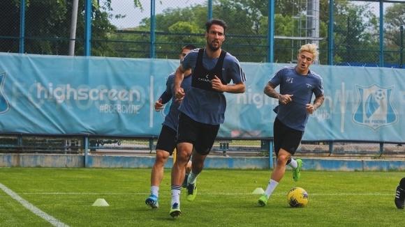 Ивелин Попов и останалите играчи на Ростов подновиха...