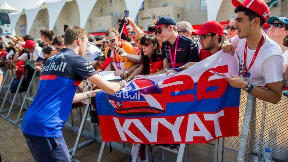 Русия може да приеме две състезания от Формула 1 през...