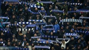 """""""Сините"""" фенове продължават да изумяват - изкупиха Сектор """"А"""" за дербито с Лудогорец"""